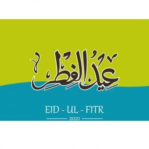 Eid ul fitr ,Mubarak ,Poster, Flyer, Brochure, Design photography on orange background.