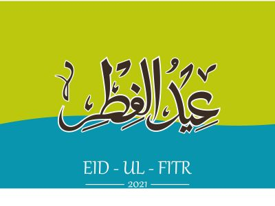 Eid ul fitr ,Mubarak ,Poster, Flyer, Brochure, Design photography on orange background.